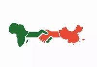 中非合作助力非洲发展