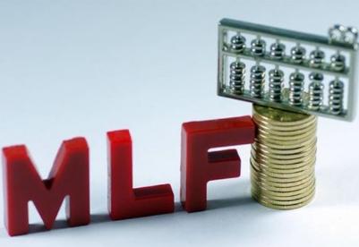 央行对中小银行开展2000亿元MLF增量操作