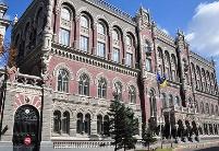 乌克兰央行指出乌经济面临的主要挑战