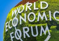 夏季达沃斯传递中国创投产业广阔发展空间
