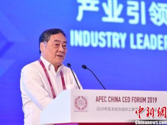 2019年APEC工商领导人中国论坛聚焦数字新产业时代