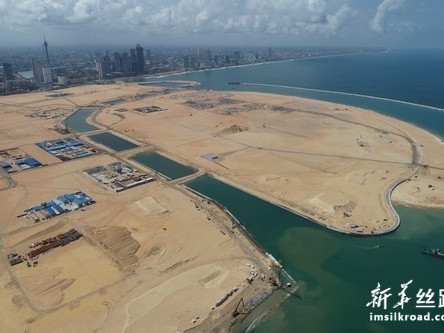 财经观察:科伦坡港口城助力斯里兰卡建设开放经济
