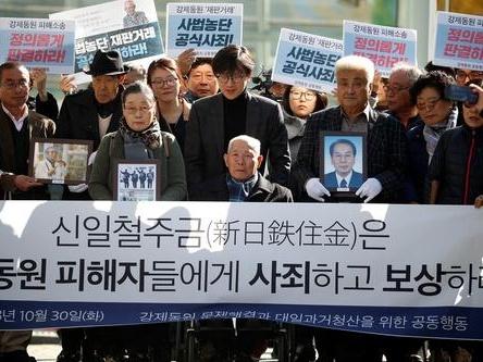 韩国正式拒绝日本由第三国成立仲裁委的提议 韩日间强征劳工赔偿判决引发的矛盾或进一步发酵