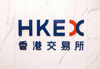 香港继续成为亚洲首选集资市场