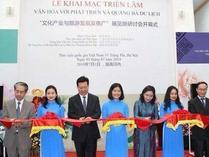 """""""文化产业与旅游发展及推广""""展览暨研讨会在越南举行"""