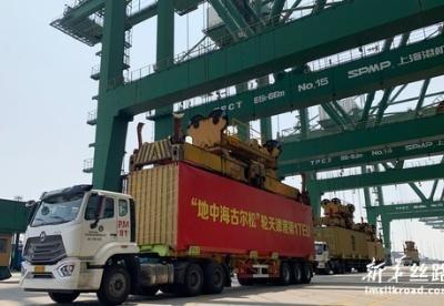 """世界载箱量最大集装箱船""""地中海古尔松""""轮在天津港首航"""