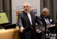 """伊朗外长在联合国指责美国实施""""经济恐怖主义"""""""