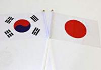 """韩国敦促日本在处理韩日矛盾时""""遵守底线"""""""