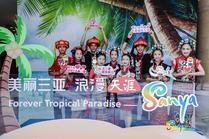 2019三亚旅游产品与文旅项目招商推介会在京举行