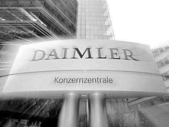 戴姆勒公司上半年净利润大幅下滑