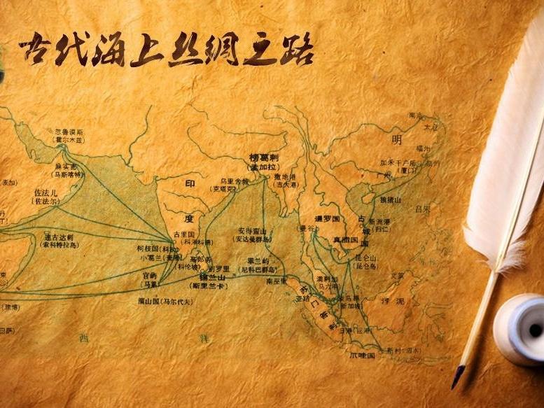海上丝绸之路是谁带领开辟的?