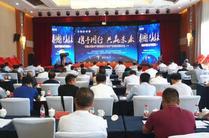 石嘴山成立五大重点产业联盟