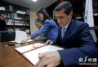 中国向黎巴嫩交付一批人道主义援助物资