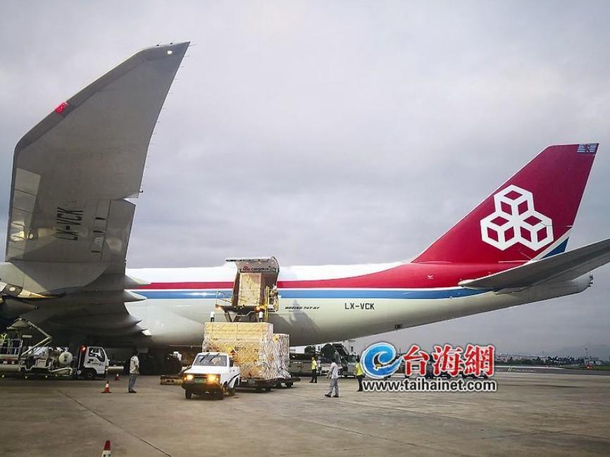 福建开通首条跨越欧亚美的第五航权货运航线