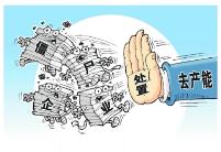 """上海建立联动机制破解""""僵尸企业""""注销难"""