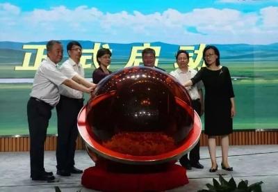 京蒙扶贫协作(通辽)科技创新基地启动仪式在京举行
