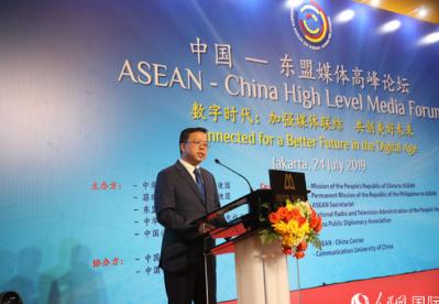 东盟秘书长期待东盟与中国进一步加强媒体合作