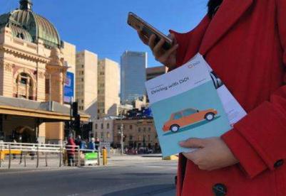 滴滴在澳大利亚第三大城市开通服务