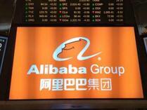 阿里巴巴或计划在香港再次上市,其他中国公司可能效仿