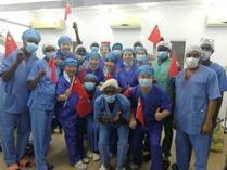 第二批中国援冈比亚医疗队结束援助任务