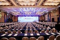 第五届海丝港口国际合作论坛主论坛开幕
