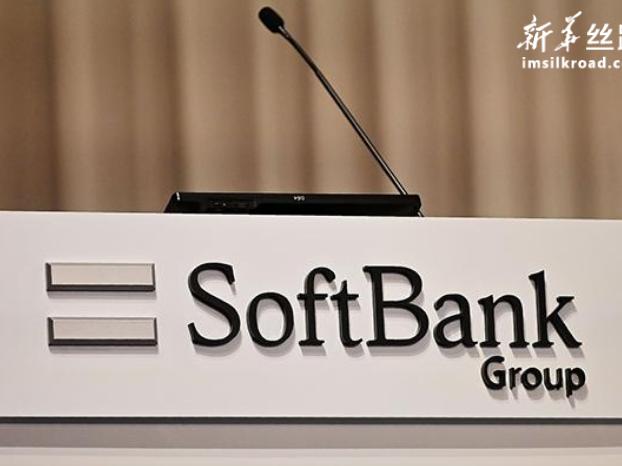软银集团将牵头设千亿美元新投资基金