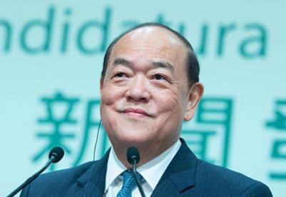 贺一诚成为澳门特区第五任行政长官选举被接纳的被提名人