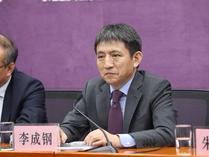 第十二届中国—东北亚博览会8月23日-27日在长春举行