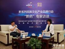 贵州确立五大发展目标助推薏苡仁产业发展提质增效