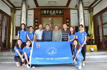 """海南大学调研团赴泰国开展""""一带一路""""社会实践"""
