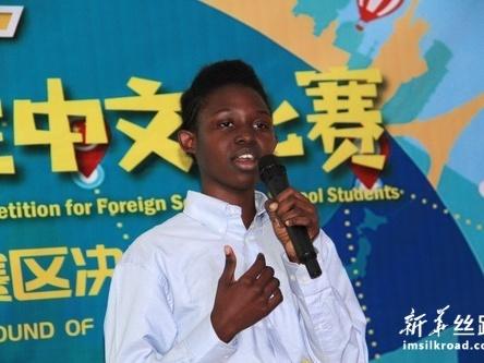 """""""汉语桥""""世界中学生中文比赛乌干达赛区举行决赛"""
