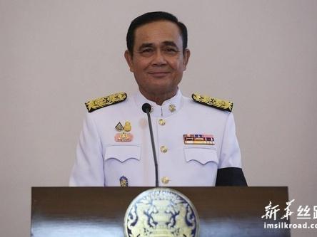 泰国国王批准任命新一届内阁