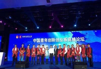 首届中俄蒙青年创业大会将在满洲里市举办