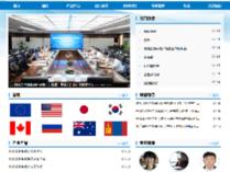 技术性贸易措施公共服务平台今日正式上线!