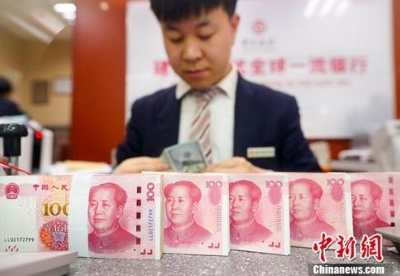 """中国金融业""""与世界相拥""""带来了什么?"""
