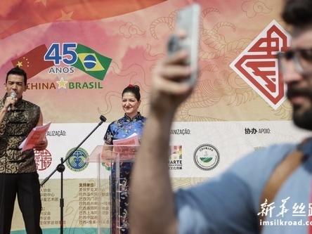 """巴西圣保罗举行""""中国移民日""""庆典活动"""