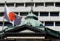 日本央行官员说美联储降息是预防性政策措施