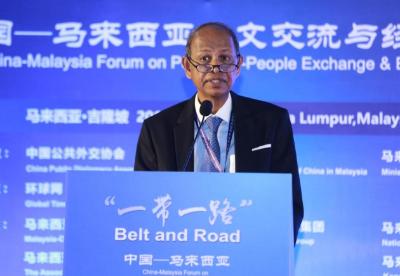 """多国学者专家在吉隆坡讨论""""一带一路""""机遇与全球经济发展"""