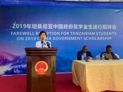 获中国政府奖学金的259名坦桑尼亚学生即将赴华留学