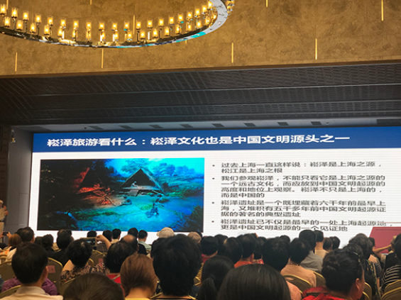 沪苏浙皖联合推出考古主题旅游