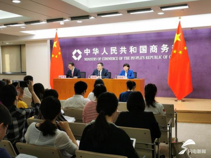 首届跨国公司领导人青岛峰会将于10月中旬举办
