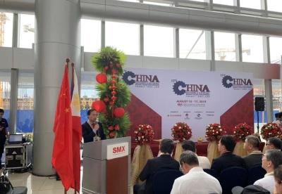 第15届中国机械电子(菲律宾)品牌展在马尼拉开幕