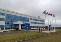 海尔俄罗斯工业园暨洗衣机互联工厂举行开业典礼