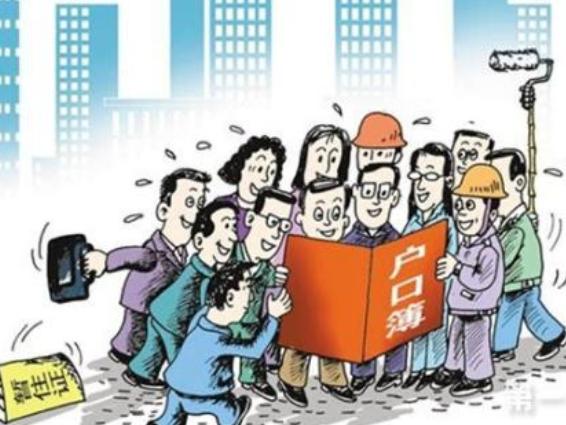 江苏财政拨付19亿余元推动农业转移人口市民化