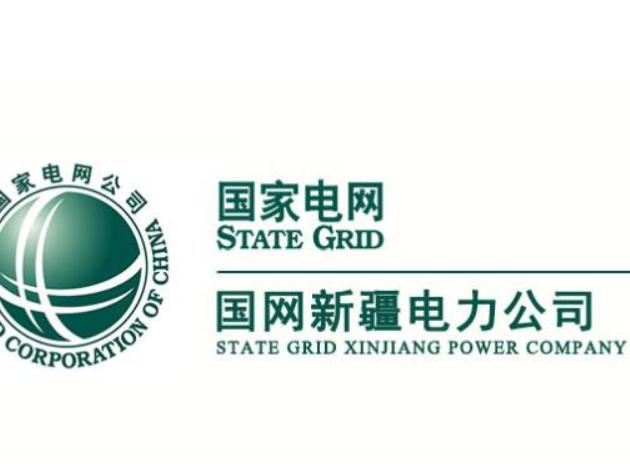 新疆综合能源基地建设提速
