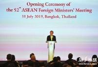 东盟外长会议强调加强合作  提升伙伴关系