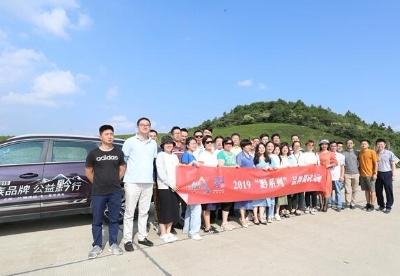 贵州江口县快场村:创新垃圾治理 打造绿色生态家园