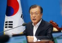 """文在寅对日本将韩国移出""""白色清单""""表示遗憾"""
