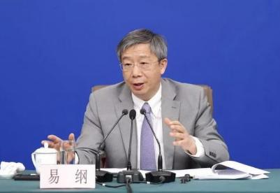 中国人民银行行长易纲谈人民币汇率
