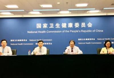 第二届中国(甘肃)中医药产业博览会将于8月22日至24日举办